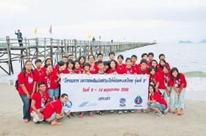 เรื่องน่ายินดีใน โครงการเยาวชนสัมผัสชีวิตใต้ท้องทะเลไทย รุ่นที่ 5