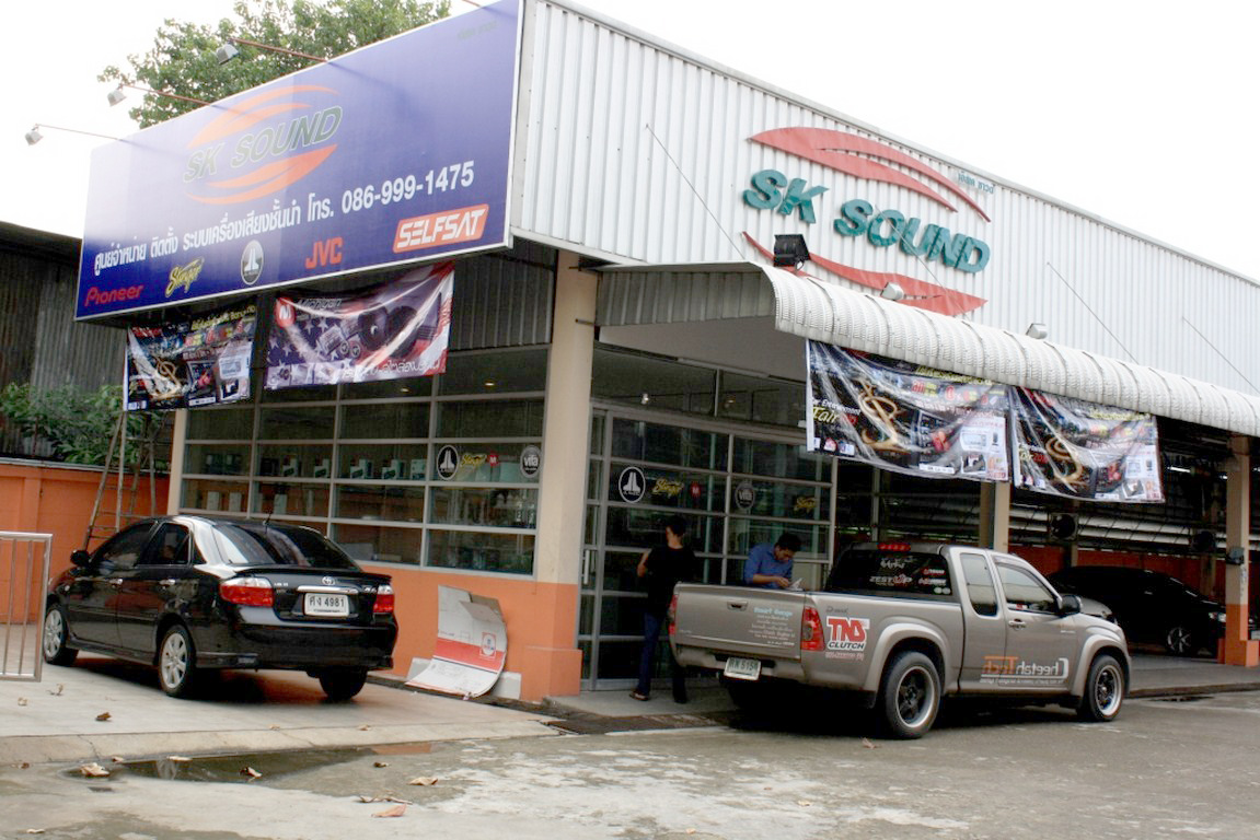 SK SOUND   autoinfo co th