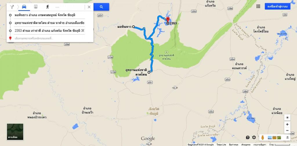 MAP ชัยภูมิ