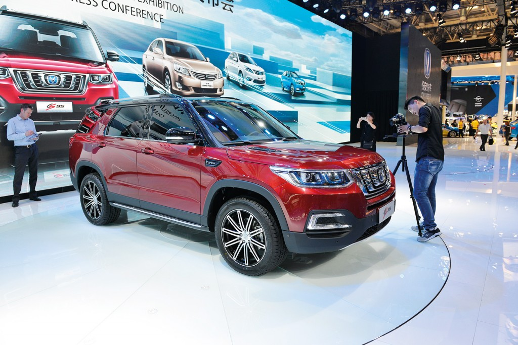 CHANGAN CS95 SUV