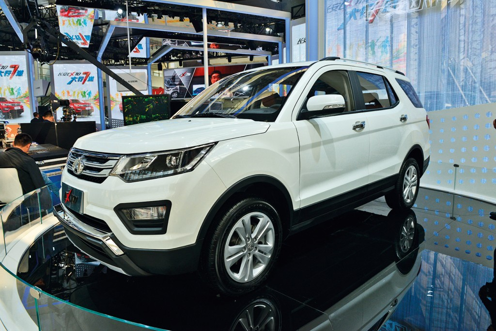 CHANGAN CX70 SUV