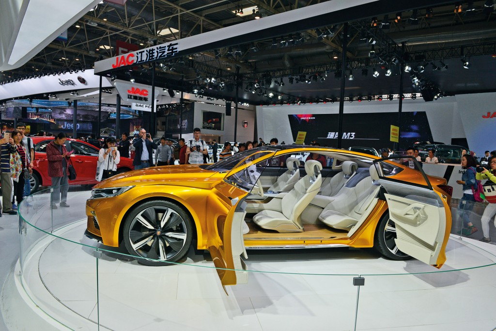 ROEWE VISION-R CONCEPT 1