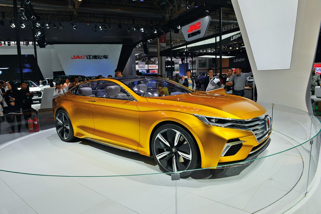 ROEWE VISION-R CONCEPT 2