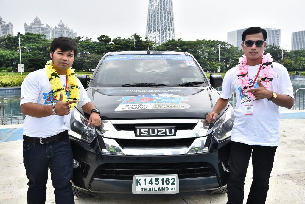 Car no. 4 IFEC-943