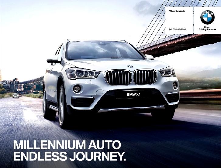 MILLENNIUM AUTO ENDLESS JOURNEY_EDM X1_ALL-1