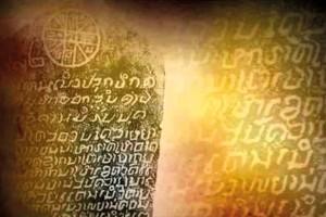 การอนุรักษ์ภาษาไทย เป็นหน้าที่ของคนไทย