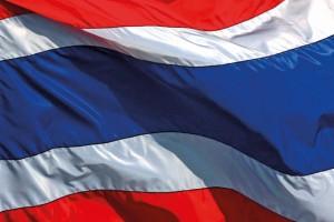 รักเธอประเทศไทย