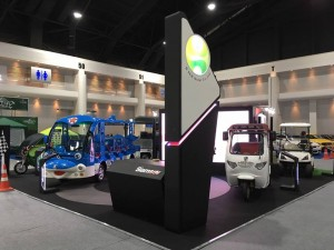 เอช เซม มอเตอร์ฯ นำรถไฟฟ้า จัดแสดงในงาน Motor Expo 2016