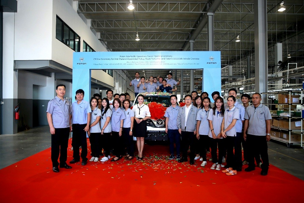 3. off-line ceremony for the first Thailand-assembled pickup TUNLAND