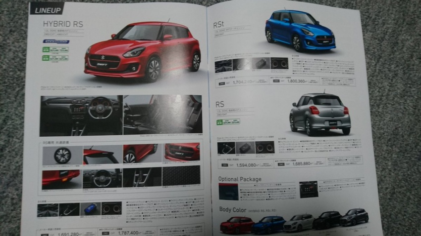 Next-gen-Suzuki-Swift-leaked-brochure-2-850x478