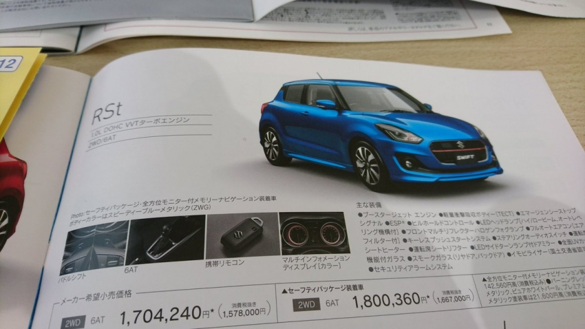 Next-gen-Suzuki-Swift-leaked-brochure-4-850x478