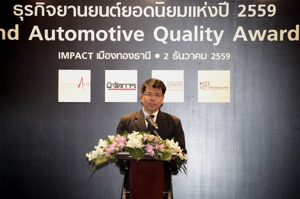 Photo_Bridgestone Receives TAQA for seventh Consecutive year (2)