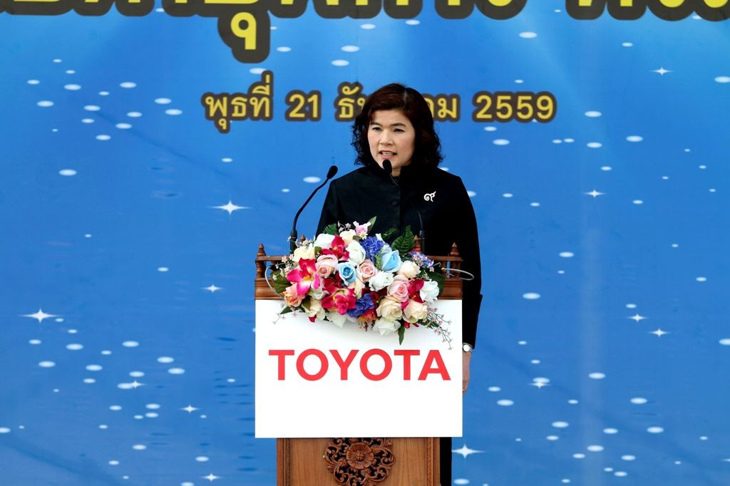 Toyota One Day Parent_dusita