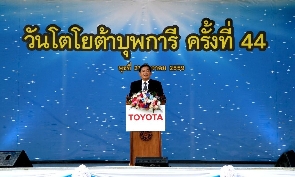 Toyota One Day Parent_tanada