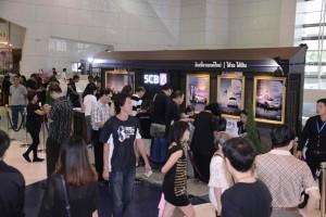 ไทยพาณิชย์ อนุมัติเร็วทันใจในงาน Motor Expo 2016