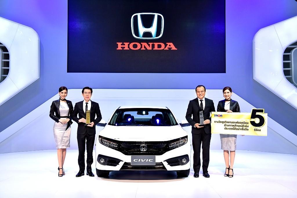 Honda-TAQA-2016-1