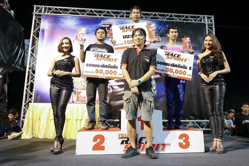 ผู้ชนะเลิศ รุ่น All-New Isuzu F55 Pro