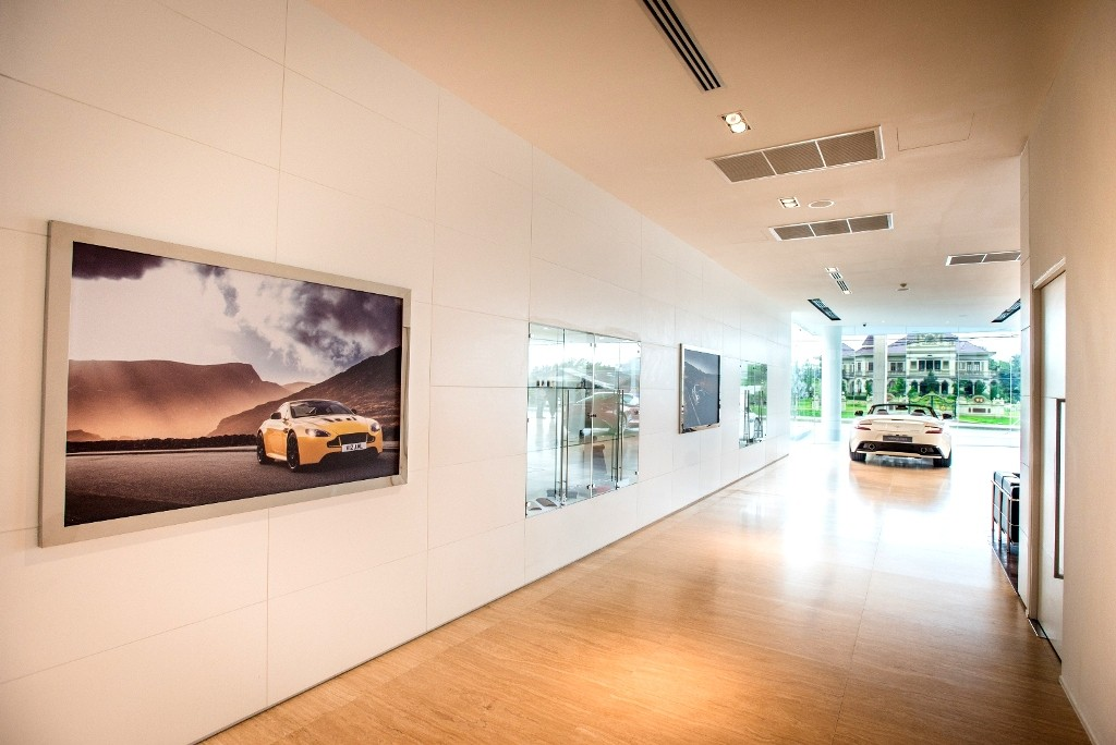 Aston Martin Showroom 1
