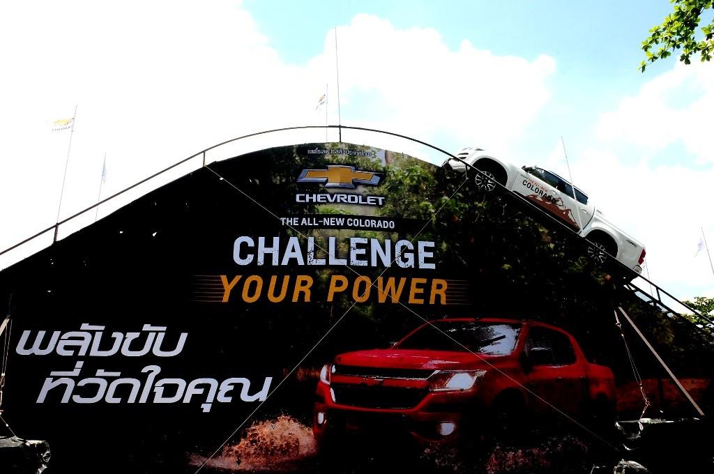 Chevrolet Road Show 2