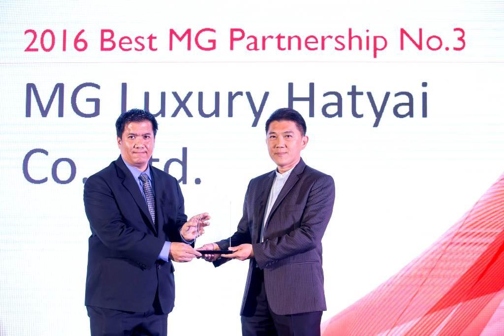 MG Hatyai