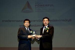 """บริดจ์สโตน คว้ารางวัล """"The Most Powerful Brand of Thailand 2016"""""""