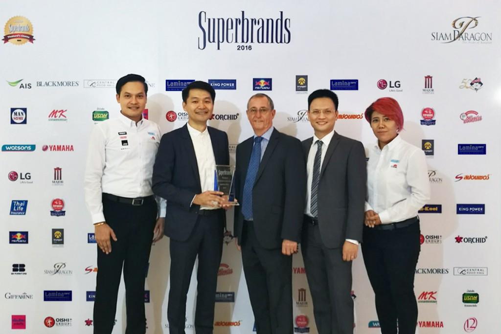 superbrands 1