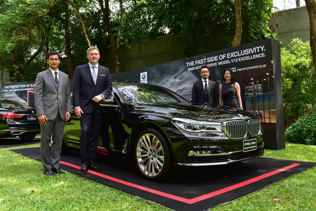 BMW 7 Series Preview (1)