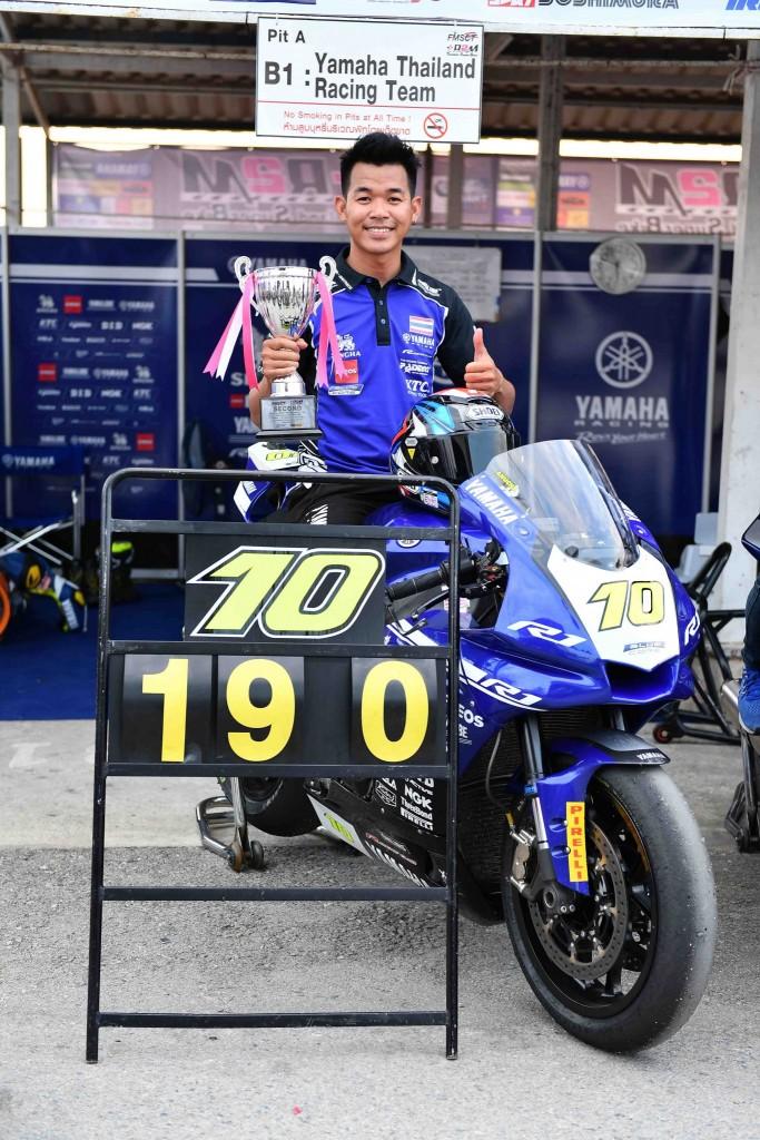 06 ยามาฮ่าคว้าชัยศึกชิงแชมป์ประเทศไทย สนามแรก.