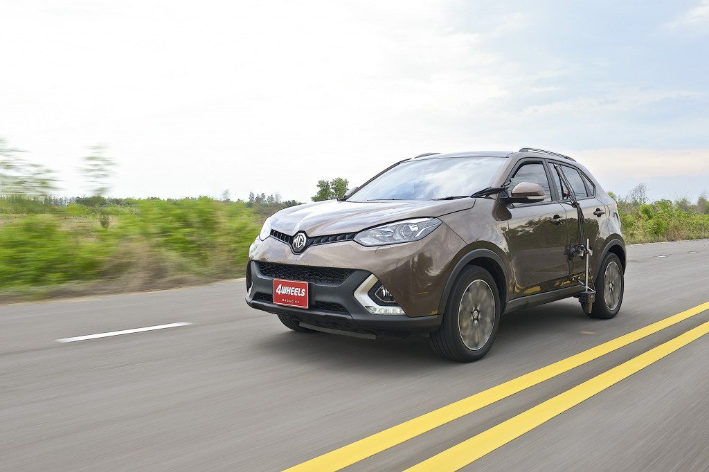 MG GS 2.0 TX AWD