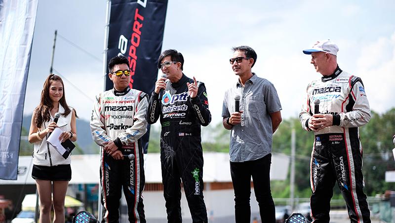 Mazda Motorsport day 2017  (9)