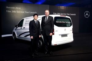 เมร์เซเดส-เบนซ์ เปิดตัวบริการใหม่ 24-Hour service Vito