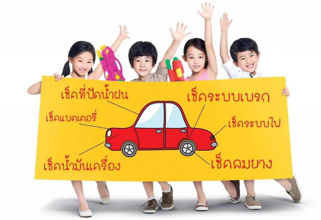 Shell Songkran_AW_A3-1 (2)