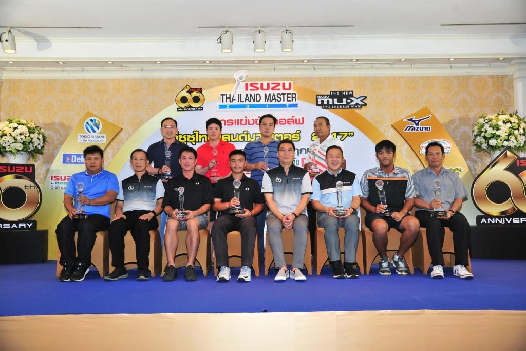 10 ผู้ชนะเลิศจากการแข่งขันรอบคัดเลือก สนามแรก