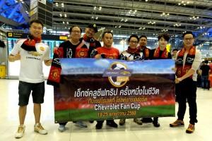 เชฟโรเลต์ พาแฟนฟุตบอลชาวไทย ดวลแข้งแฟนฟุตบอลทั่วโลก ในรายการ เชฟโรเลต์ แฟน คัพ 2017