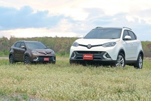 MG GS 1.5T 2WD X VS MG GS 2.0T AWD X