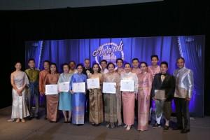 ผู้จำหน่าย เชฟโรเลต์ 11 แห่งจากประเทศไทย รับรางวัล กแรนด์ มาสเตอร์ส จาก จีเอม อินเตอร์เนชันแนล