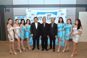 คิง ออฟ ออโต้ โปรดักท์ฯ แถลงข่าวจัดงาน Fast Auto Show Thailand 2017