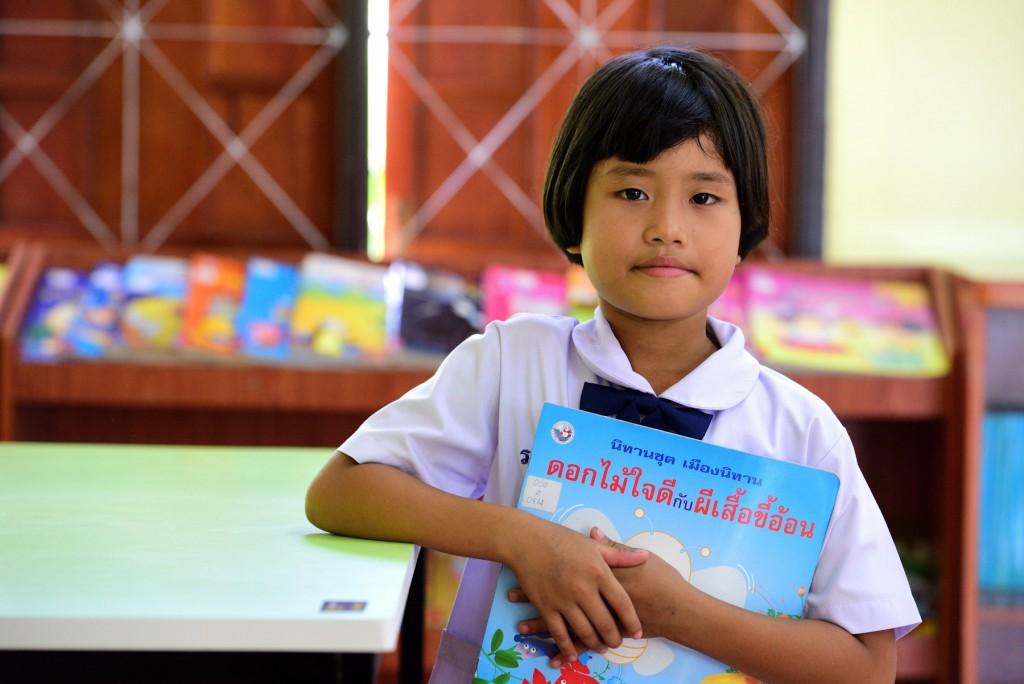 น้องเอิญ นักเรียนชั้นป.2 โรงเรียนบ้านเสลา