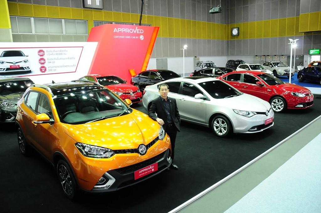 MG Fast Auto Show_01