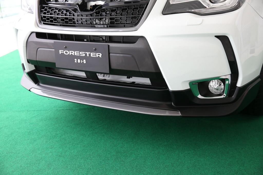 Subaru Forester 2.0i-S (17)