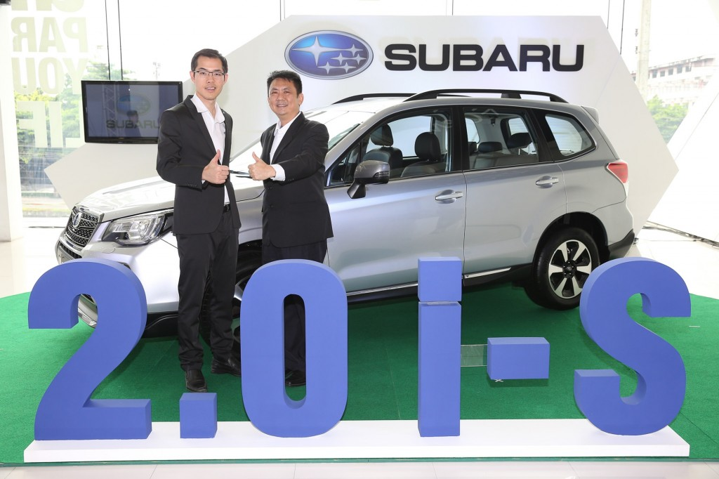 Subaru Forester 2.0i-S (6)