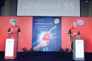 เอสโซ่ (ประเทศไทย)ฯ เปิดตัวน้ำมันเกรดพรีเมียม