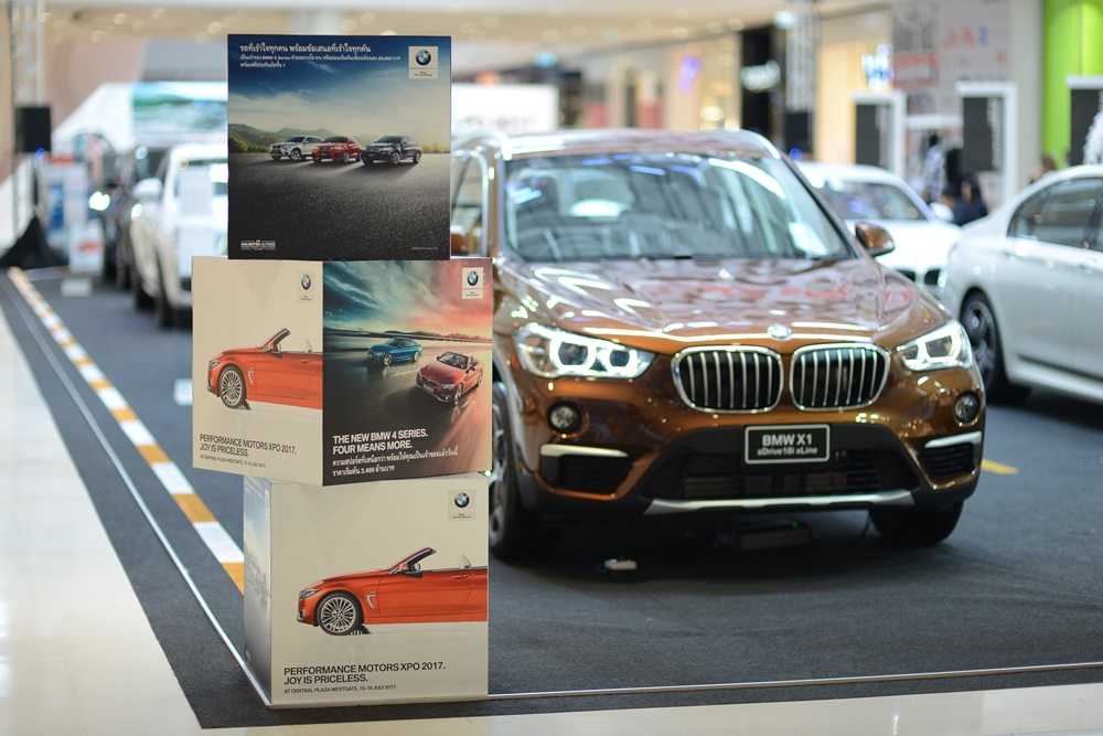 BMW_0004