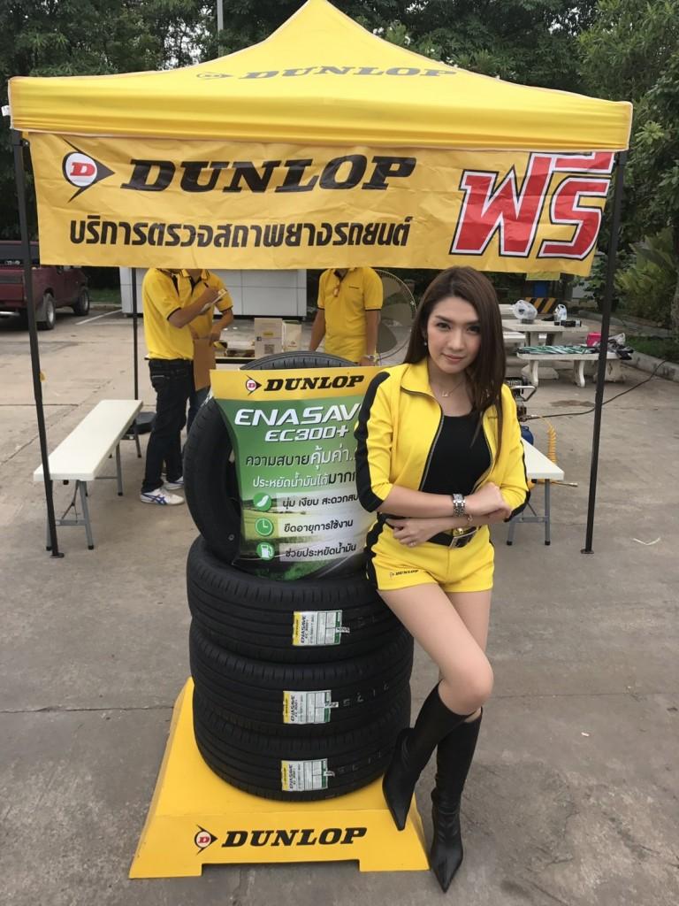 Tire Safety Rat'buri_170718_0005