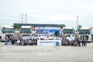 VOLVO TRUCKS FUELWATCH CHALLENGE 2017
