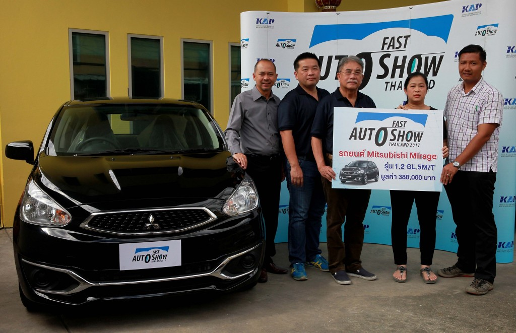 คิง ออฟ ออโต้ โปรดักท์ฯ มอบรางวัลให้ผู้โชคดี จากงาน Fast Auto Show Thailand 2017