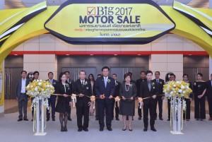 เริ่มแล้ว Big Motor Sale 2017 เข้าชมงานฟรี 9 วันเต็ม