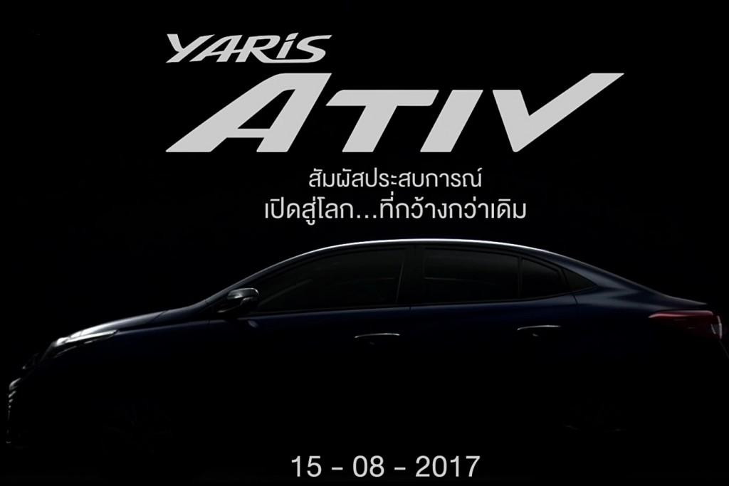 เปิดตัววันที่ 15 สิงหาคม นี้ กับ Toyota Yaris Ativ อีโคคาร์ สไตล์ซีดาน รุ่นใหม่ !!