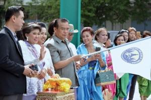 คาราวานชานกรุง ครั้งที่ 2
