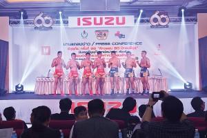 อีซูซุ จัดแข่งขันมวยไทย